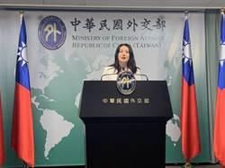 藍民代羞辱基層外交官 外交部向警政機關告發!