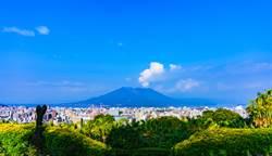 日氣象廳公布日本各地活火山動向  提醒民眾勿掉以輕心