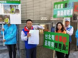 台南立委選戰便當盒風波延燒 蔡育輝告賴惠員