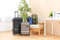 全聯會員點數加價購祭好康 2.7折換購Discovery行李箱