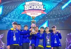 東泰高中電競隊拿下ISF世界中學電競錦標賽世界冠軍