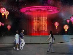 2020台灣燈會 漫遊客家庄燈區添丁祈福創意花燈