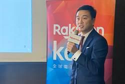 樂天Kobo展望2020 新推中文有聲書並推禮品卡擴大市場