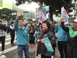 藍稱女警怪阿姨 陳菊:進步社會要性平尊嚴