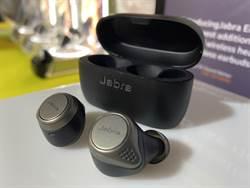 Jabra推出第四代真無線耳機Elite 75t 體積更小續航28小時