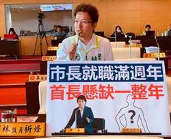 台中市政風處長懸缺近一年 盧秀燕:一條鞭人事中央派任