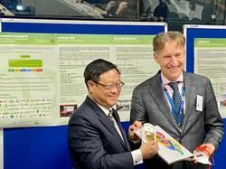 「2019年臺歐盟循環經濟研討會」今隆重登場