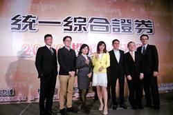 《台北股市》統一證:貿易戰擦亮台灣實力,5利多促台股評價向上