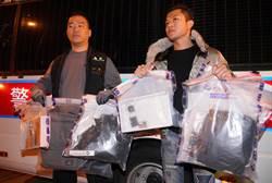 香港查獲強大殺傷力土製炸彈 百公尺內致命