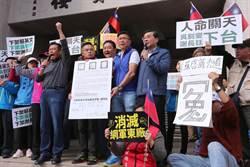 藍委陳情 政院:不歡迎把政院當造勢場合