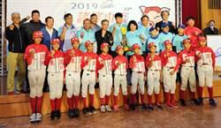 諸羅山國際少棒賽 241隊參賽創紀錄