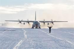 智利C-130前往南極中途失踪
