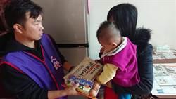 單親媽獨養3子身障母 三餐只能吃白飯配罐頭