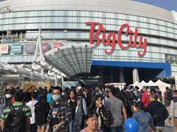 Big City周年慶落幕 12天營業額22.8個億
