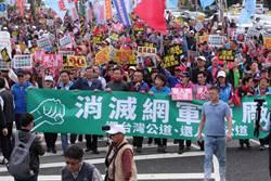 國民黨團籲查卡神案 限政院3天答覆