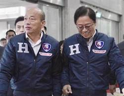 限量1千件!韓國瑜宣布開賣「H戰袍」 暗酸民進黨