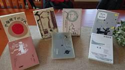 台南出版多元面貌 台南作家作品集蒐羅林清文、葉笛、許達然作品