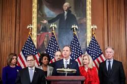 美國眾議院公布彈劾川普法案條文