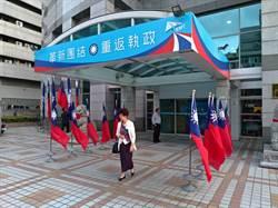 獨》國民黨組挺韓律師團 反黑打假抓鬼