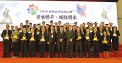 經濟部表揚34家節能標竿單位