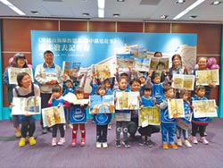 《台中鐵道故事》繪本發表