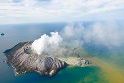 玩火山太危險 業者一般不安排