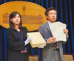 台灣政情 學子看網軍殺人案-學生談網軍殺人 會酸會罵不究責