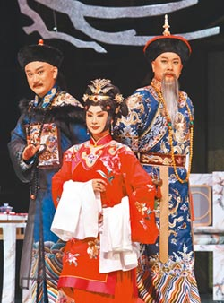 京劇夢紅樓 清帝國的太虛幻境
