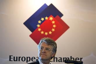 調查報告:歐企為避美中關稅持續撤出大陸