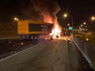 快訊》中山高大追撞 貨櫃車起火燒死車上母女