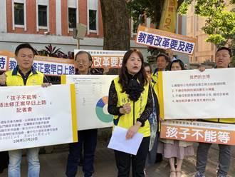 政府部門拚選舉  教師法修正案通過7個月未實施
