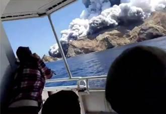 紐西蘭火山爆發恐釀13死 共7國人上島