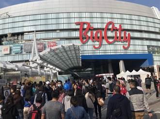 Big City周年慶9%成長 超標創佳績