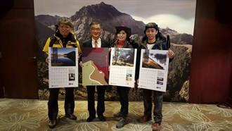 遠東商銀發行2020年月曆 主題為臺灣高山小屋紀行
