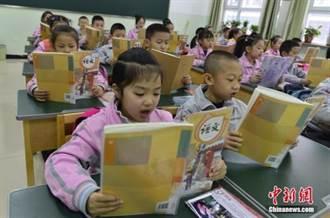 陸官方建議中小學及幼稚園配置空氣淨化器