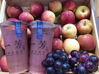 一芳水果茶 冬季限定飲品搶市