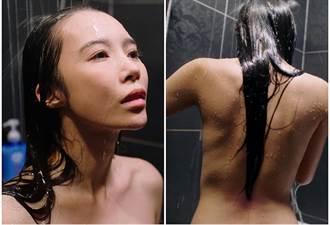 女星全裸性感入浴「最大膽的一場戲」