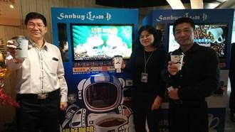 Sanbuy達人咖啡首創「行動支付IoT無人精品咖啡館」