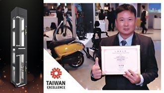 全球最小的電梯 G10福址電梯 獲台灣精品獎