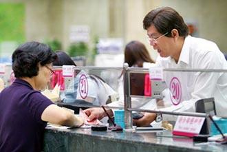 國銀新制 追回貪瀆者退休金
