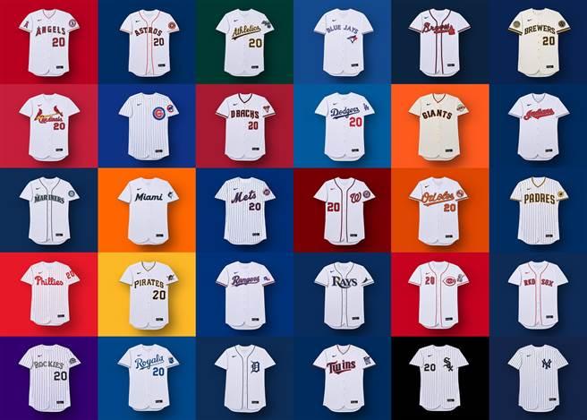 Nike公布大聯盟新球季的30隊新球衣。(取材自Nike官網)
