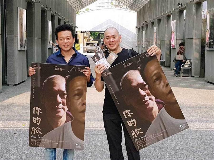 電影《你的臉》是蔡明亮與李康生再度攜手之作,在台北電影獎與金馬獎都奪下大獎。(圖/報系資料庫)