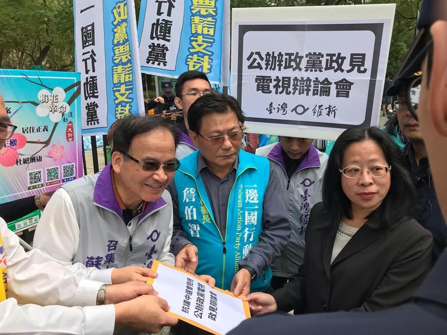 抗議中選會拒辦電視辯論 跨小黨批,現在中選會變成民進黨的中選會。台灣維新黨提供
