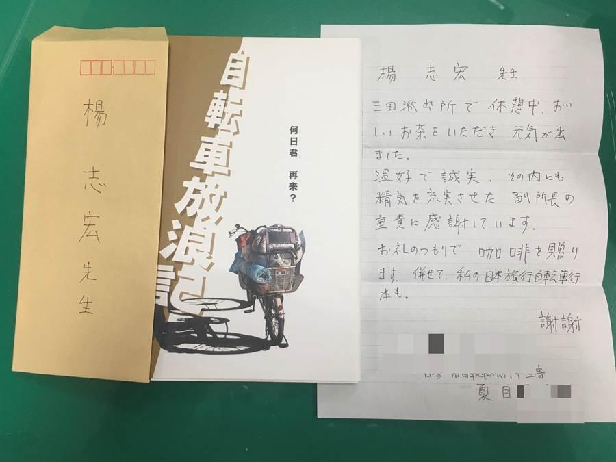 日籍7旬夏目先生來台單車環島受警方協助,返日後寄來感謝信及伴手禮。(清水警分局提供/陳淑娥台中傳真)