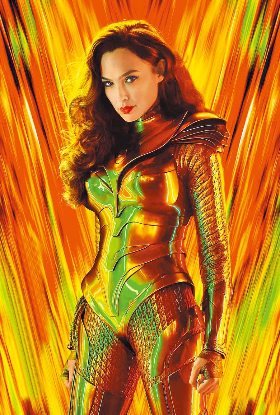 蓋兒加朵飾演的神力女超人,續集中會換上金色戰甲。(華納兄弟提供)