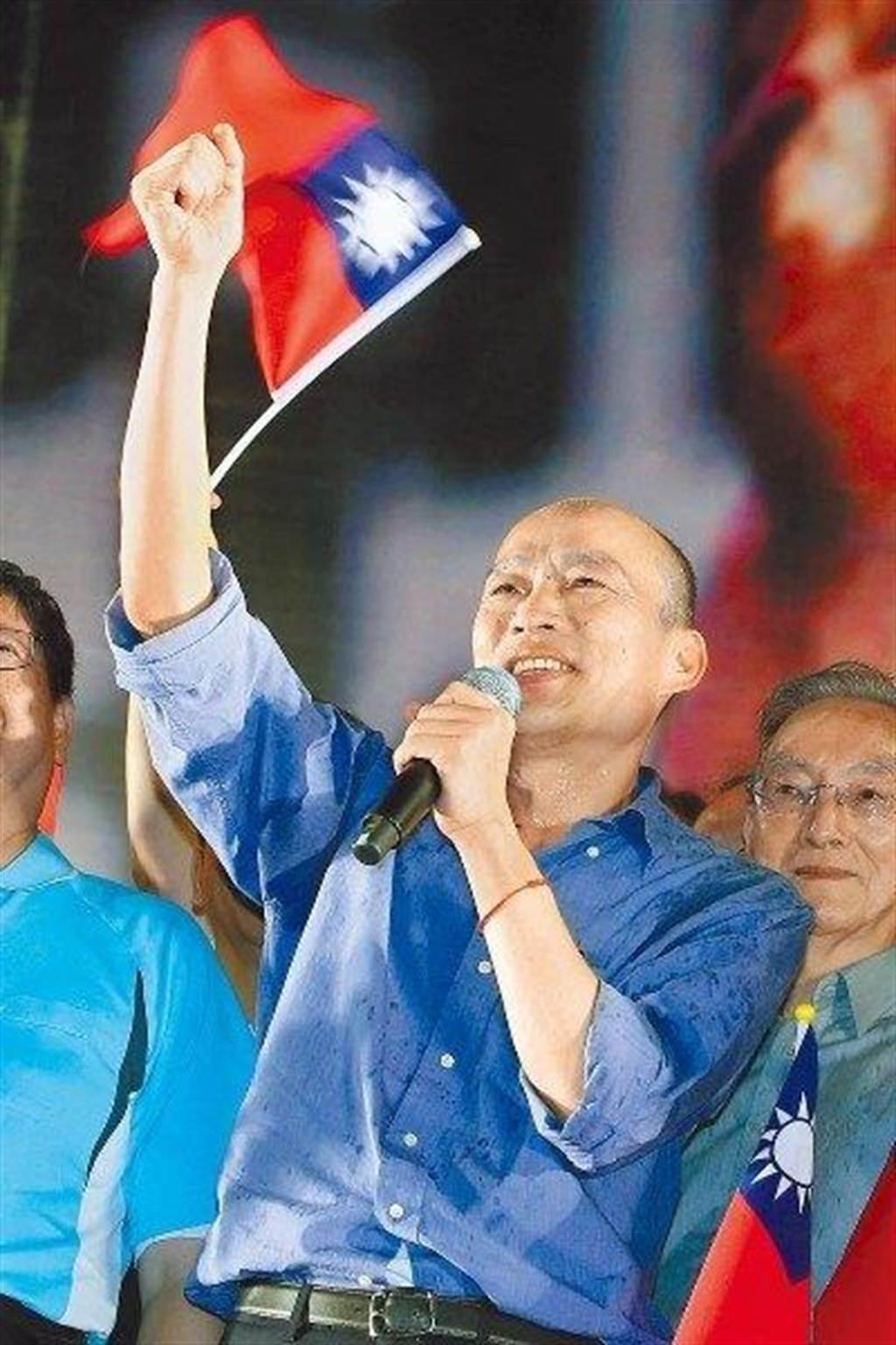 國民黨總統候選人韓國瑜。(圖/本報資料照)