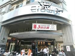 關店危機暫解!金鑛咖啡13家門市由富士康接手