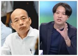 揭露韓國瑜三個致命問題 李正皓:他真的錯了