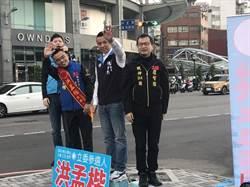 北捷擬取消交通優惠 民代陳偉杰為淡水人發聲