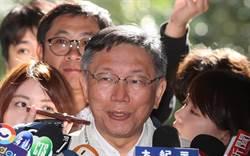小黨危險了  王鴻薇預言:柯P要割喉割到斷